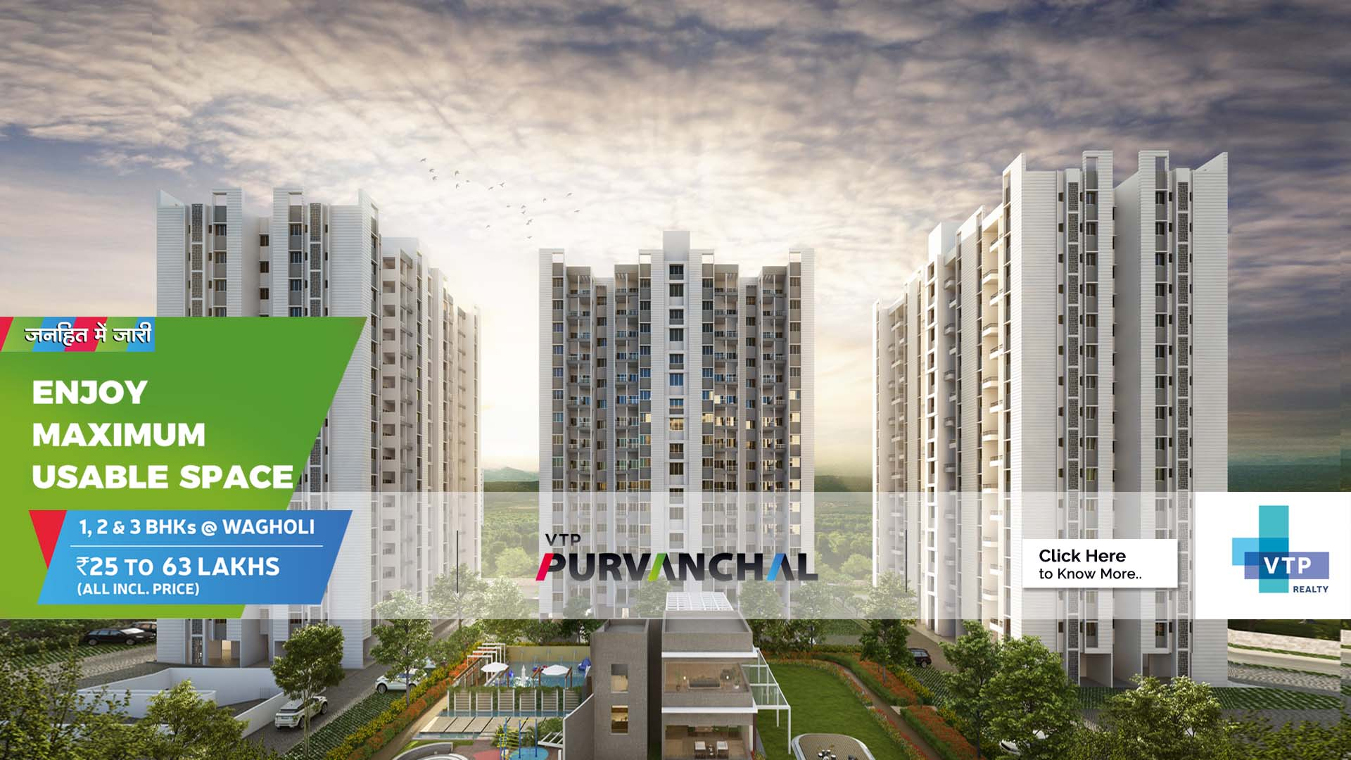credai property for sale in pune for sale 1 BHK 2 BHK 3 BHK and flats