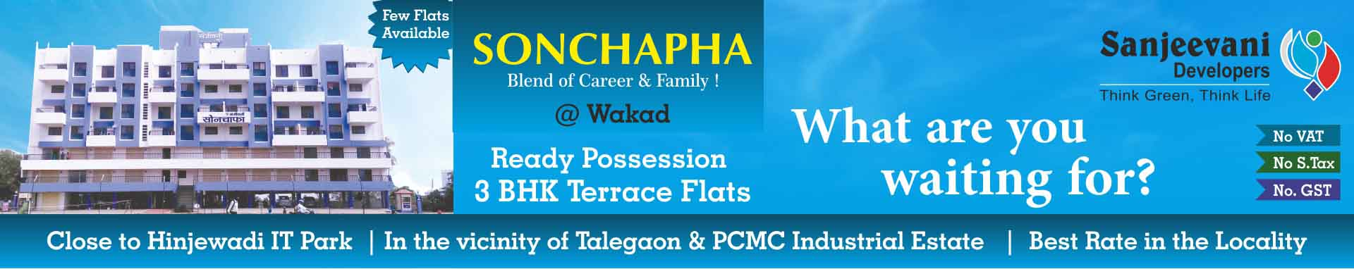 sonchapha-sanjeevani-developers-3-bh-ready-possession-wakad-pune-inside-page-banner