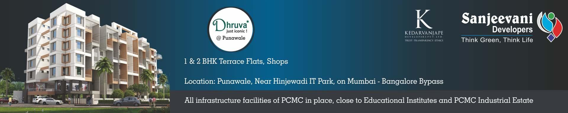 sanjeevani-developers-dhurva-punwale-pune-inside-banner