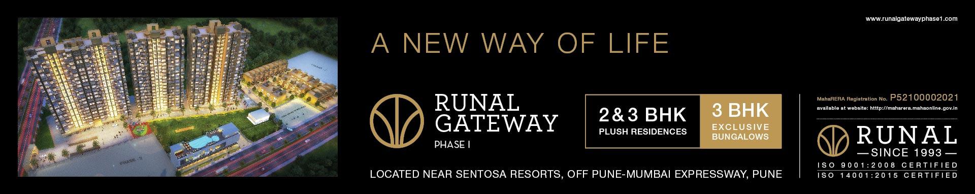 Runal Gateway by Runal developers