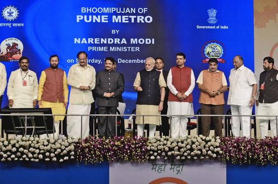 Prime Minister Narendra Modi Inaugurated the Pune Metro Rail Project