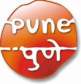 Pune Will Soon Get National Center for Urban Innovation Hub